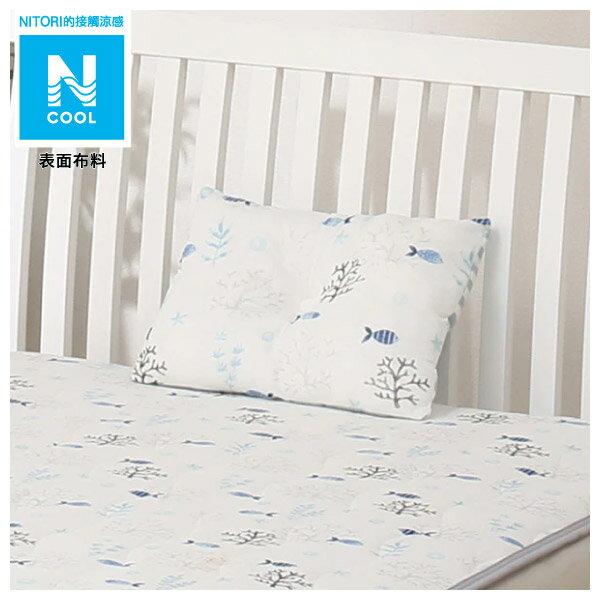 接觸涼感 孩童用枕頭 CORAL Q 19 NITORI宜得利家居 0