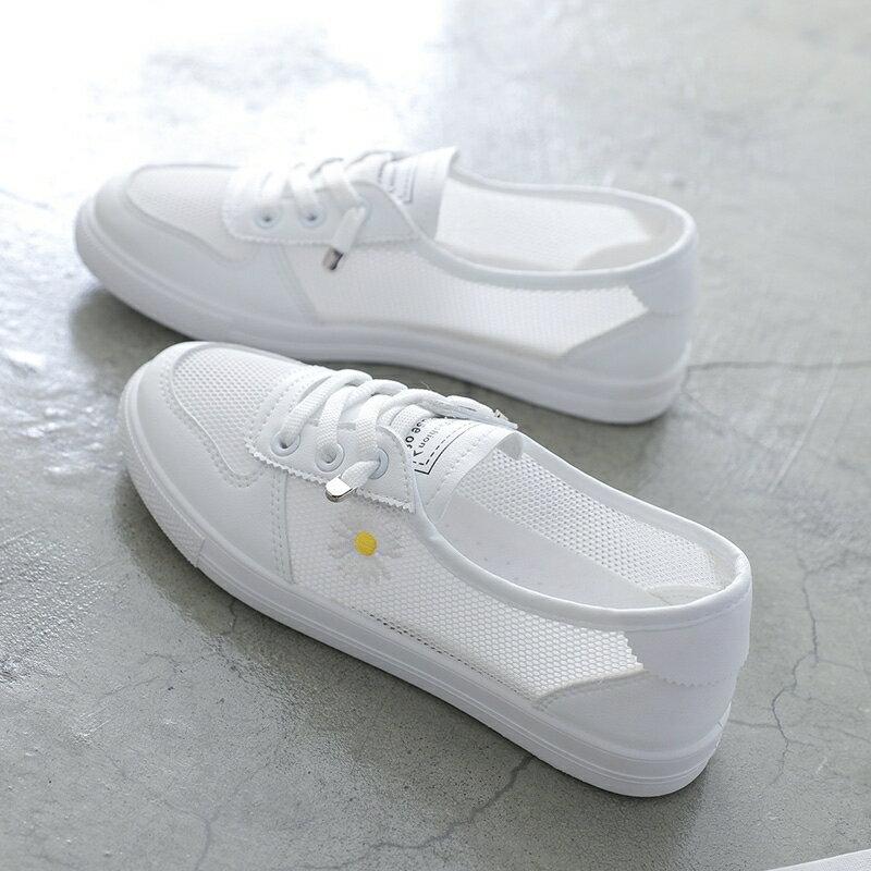 小白鞋 小白鞋女鞋子2021新款夏秋季百搭運動網面透氣運動板鞋潮鞋懶人鞋