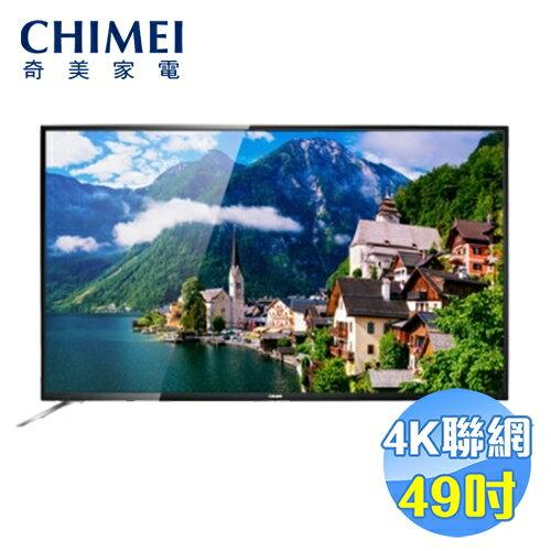 奇美 CHIMEI 50吋智慧聯網液晶電視 TL-50A550