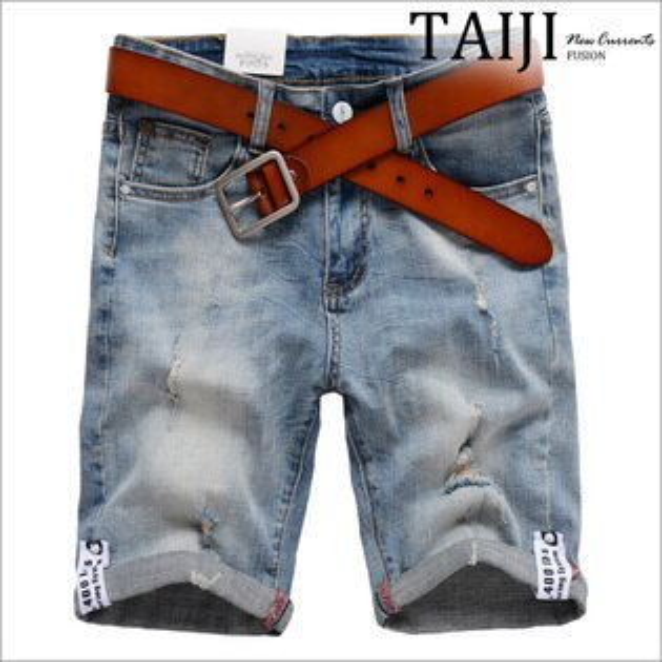 牛仔短褲‧小破壞刷白褲腳側扣織帶反摺牛仔短褲‧一色【ND33290】-TAIJI-
