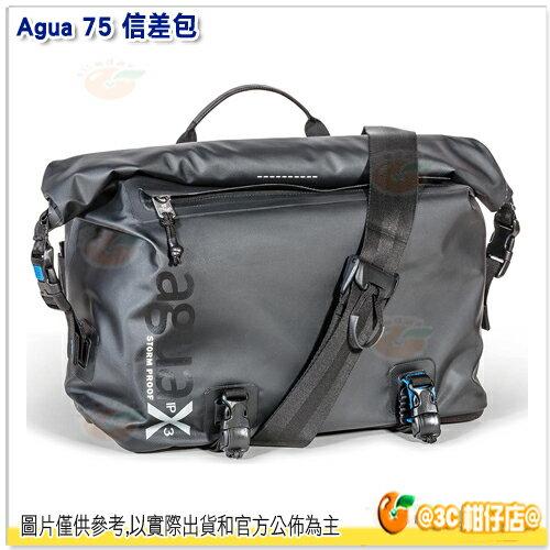 MiggoMWAG-MSGBB75Agua信差包公司貨雙肩單肩後背防水攝影包郵差包