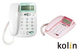 【歌林KOLIN】來電顯示型電話(KTP-506L)