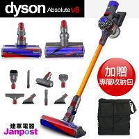現貨 Dyson 手持工具組 原廠收納包