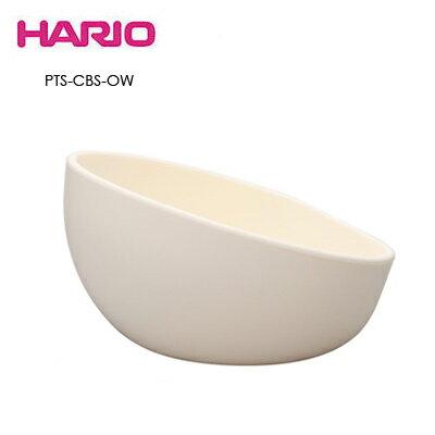 《HARIO》寵物專用白色矽膠碗 PTS-CBS-OW 75ml★1月限定全店699免運