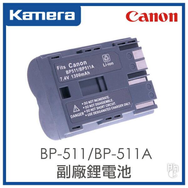 和信嘉數位科技:【和信嘉】Kamera副廠CanonBP-511ABP511鋰電池佳美能公司貨原廠保固一年