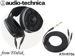 志達電子 ATH-R70x audio-technica 日本鐵三角 開放式監聽耳罩式耳機 可換線式