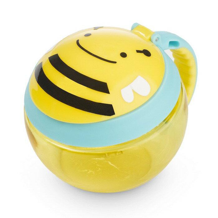 【淘氣寶寶】美國 Skip Hop Zoo可愛動物園 隨行零食杯 - 小蜜蜂