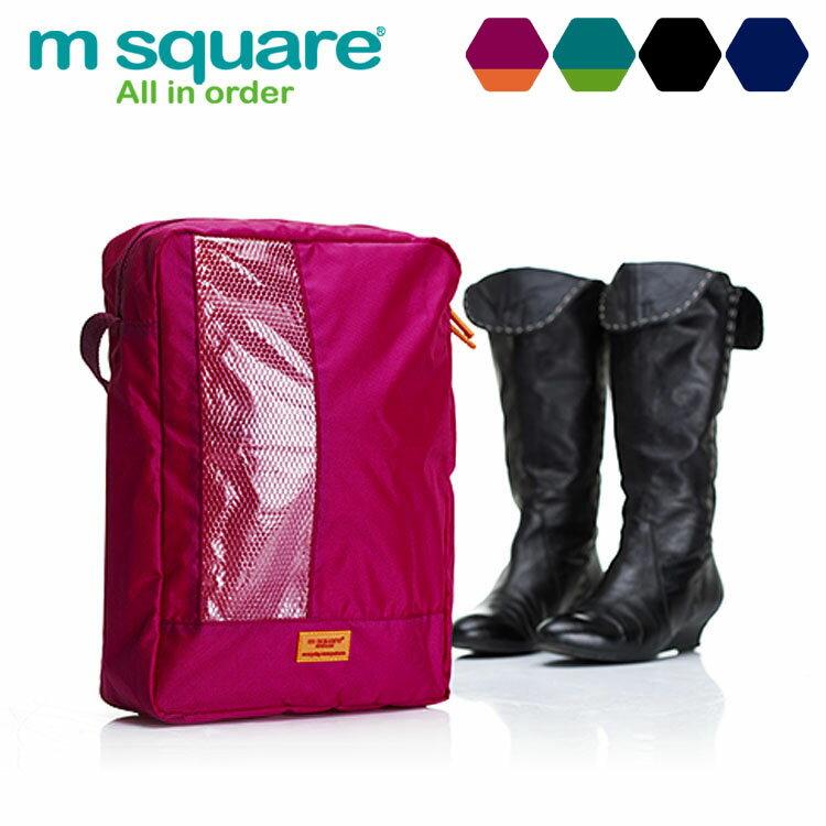 m square 旅行鞋子收納袋 L 號