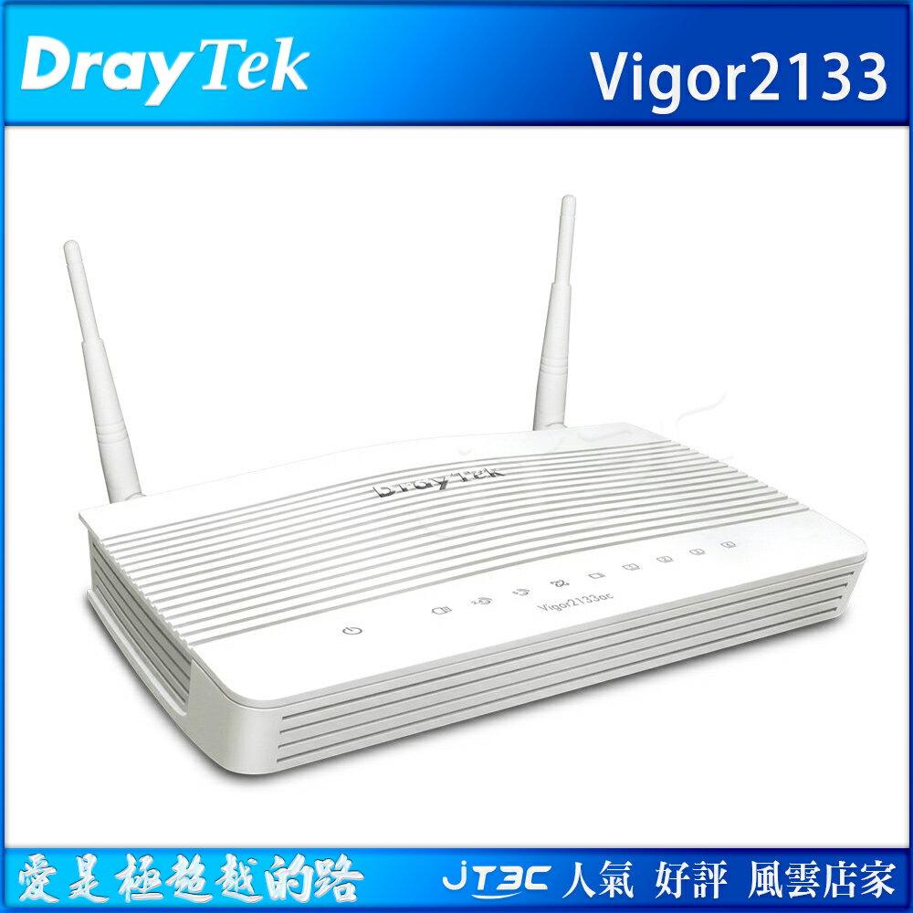 DrayTek 居易科技 Vigor2133 VPN 寬頻路由器