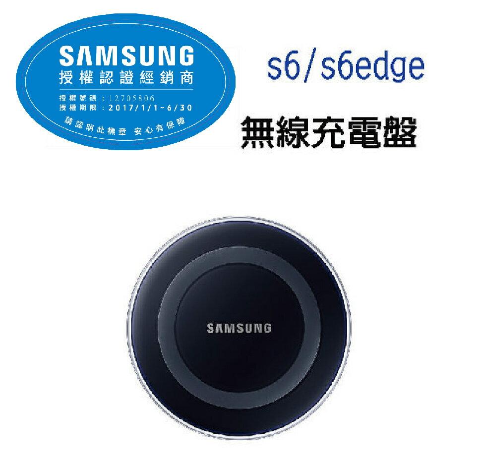 SAMSUNG S6/S6edge 原廠無線充電板 (EP-PG920I)【現貨供應】《正原廠促銷》-黑