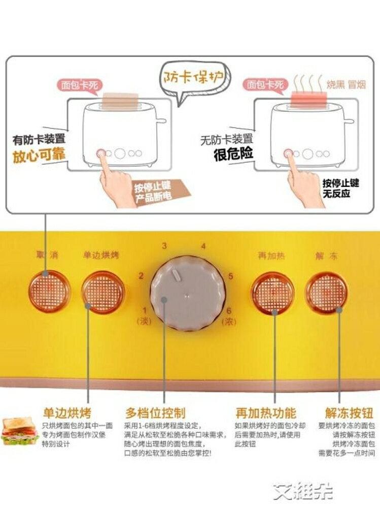 烤面包機家用2片全自動多士爐Bear/小熊 DSL-606早餐機土吐司機 清涼一夏钜惠