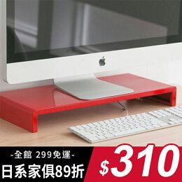 桌上架 電腦架 質感LCD螢幕架 T台 現領優惠券 完美主義