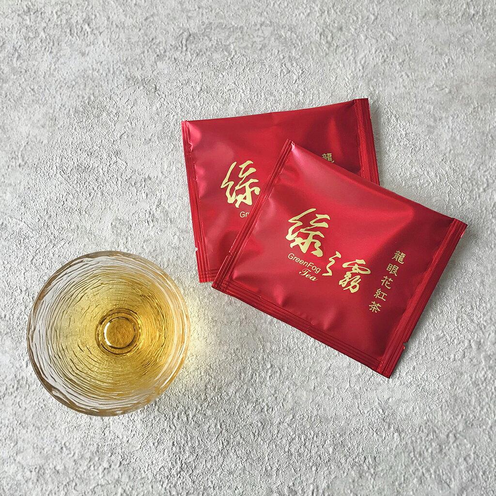 〔綠之霧〕龍眼花茶、龍眼花紅茶紅茶 茶包(10包入/盒) #蜜香 #龍眼花