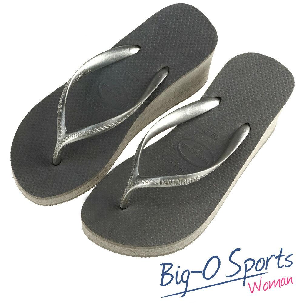 1800元 Havaianas 哈瓦仕  巴西拖 沙灘拖鞋 女 HF4F7537B7 Bi