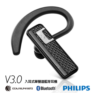 PHILIPS 飛利浦 入耳式藍芽耳機 SHB1500