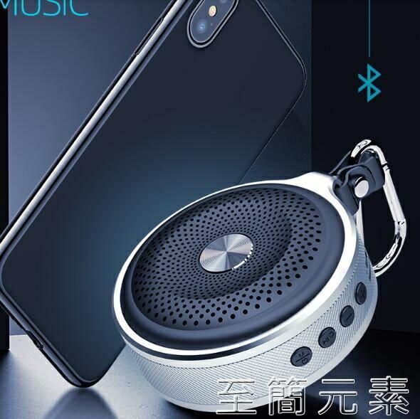 虹柯F2藍芽音箱無線迷你小音響戶外便攜式大音量手機小型低音炮運動隨身高音 創時代3C 交換禮物 送禮