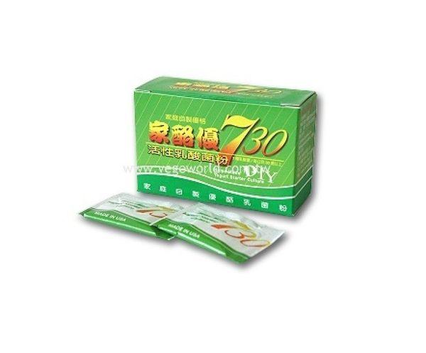 家酪優730 優格乳酸菌種/自製優格乳酸菌種(5盒送1---冷藏免運)……限本島配送
