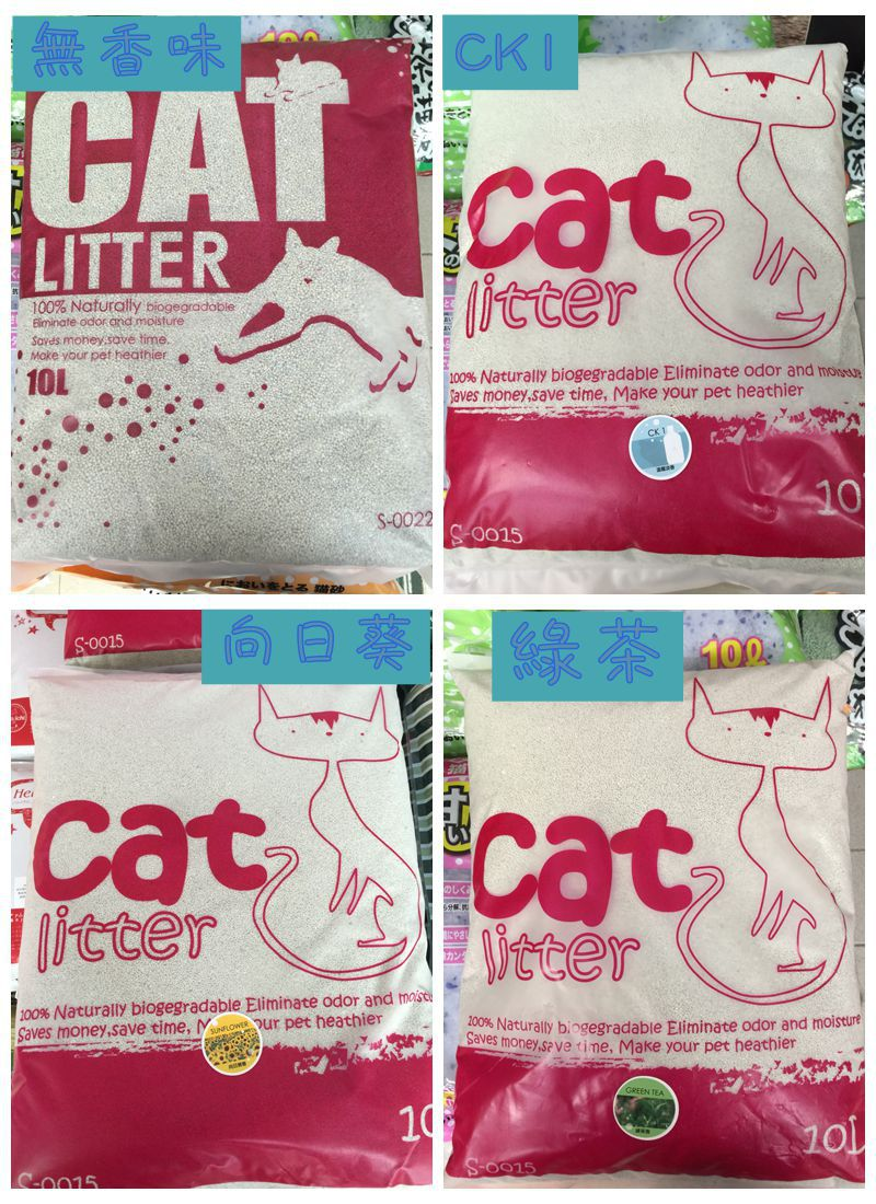 CAT LITTER 貓砂 10L/包