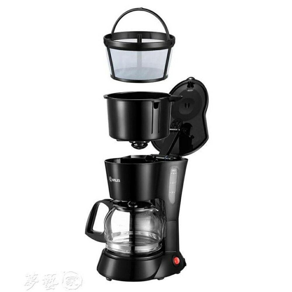 泡茶機 CM-4291 煮茶器電茶壺全自動黑茶煮泡茶機沖茶壺茶具  夢藝家
