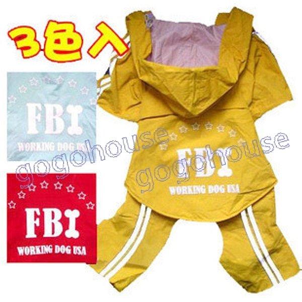 ☆狗狗之家☆FBI黃色兩截設計風衣式寵物雨衣(2號~9號)牧羊,大狗