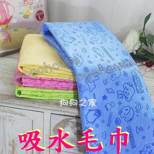 ☆狗狗之家☆Petstyle卡通仿鹿皮多用途美容吸水毛巾 洗澡(85*33cm)