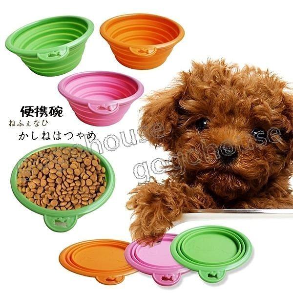 ~狗狗之家~PORTABLE PET BOWL 新型寵物折疊矽膠碗~3色