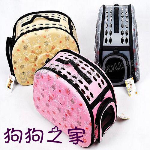 ☆狗狗之家☆大狗爪透氣折疊寵物包 可拆洗 提包 提籃~灰,粉,米黃