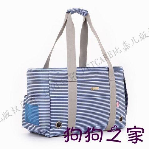 ☆狗狗之家☆東洋風藍白條紋系列寵物側背/手提袋~附長背帶