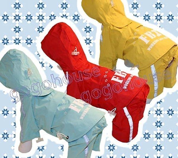 ~狗狗之家~FBI藍色兩截 風衣式寵物雨衣(2號~9號)西施,黃金