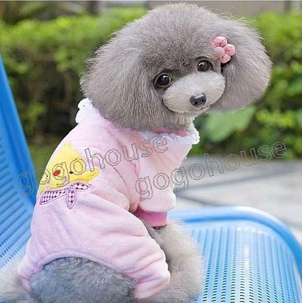 ☆狗狗之家☆日本派可PETCO花邊領打領結小雞四腳褲裝~粉色
