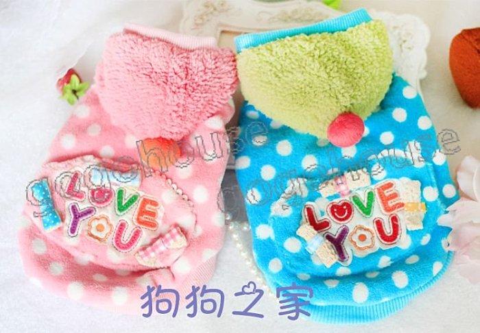 ☆狗狗之家☆PETSTYLE珊瑚絨蝴蝶結水玉背心~粉色,藍色