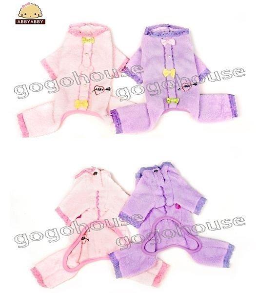 ~狗狗之家~ 艾比ABBY珊瑚絨蕾絲四腳褲裝~紫色,粉色