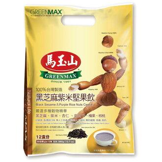 【馬玉山】黑芝麻紫米堅果飲(12入)