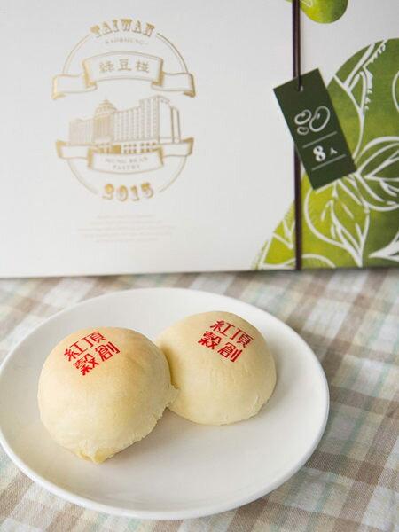 【紅頂穀創】綠豆椪(奶素)8入裝