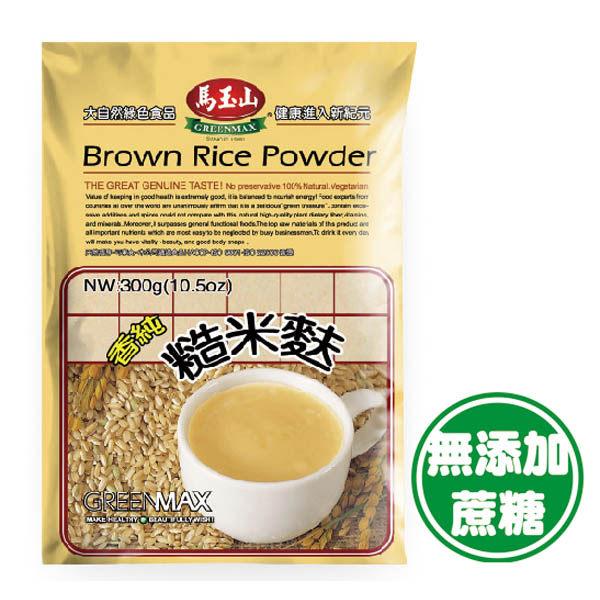 【馬玉山】糙米麩300g(無添加蔗糖)★1月限定全店699免運