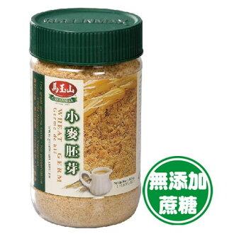 【馬玉山】小麥胚芽400g(無添加蔗糖)