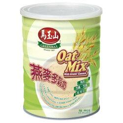 【馬玉山】燕麥多榖奶850g★↘$99(免運) 高鈣、含纖、含鐵植物奶,無乳製品成分▶全館滿499免運