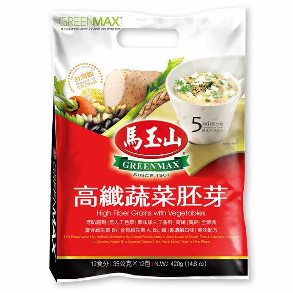 【馬玉山】高纖蔬菜胚芽(12入)▶全館滿499免運