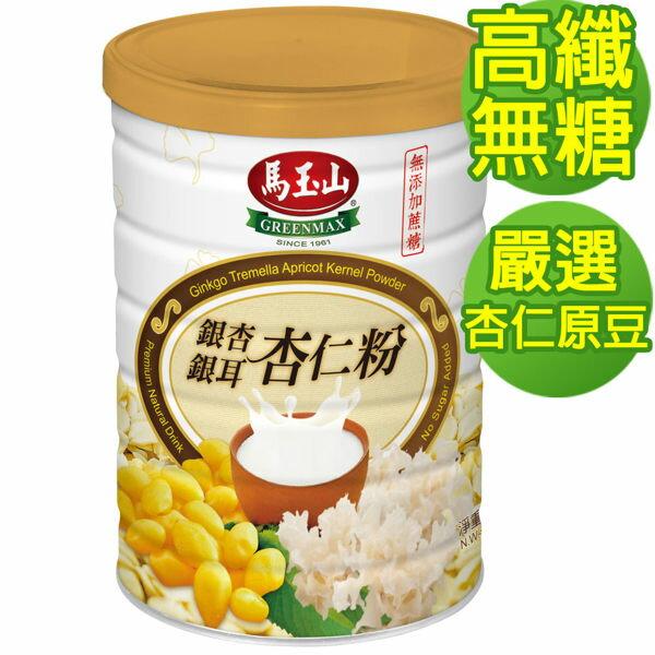 【馬玉山】銀杏銀耳杏仁粉400g
