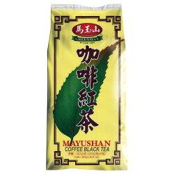 【馬玉山】咖啡紅茶45公克x2入/包(免濾茶包)▶全館滿499免運