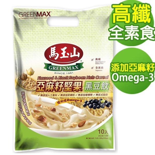 【馬玉山】亞麻籽堅果黑豆飲(10入)~新品上市