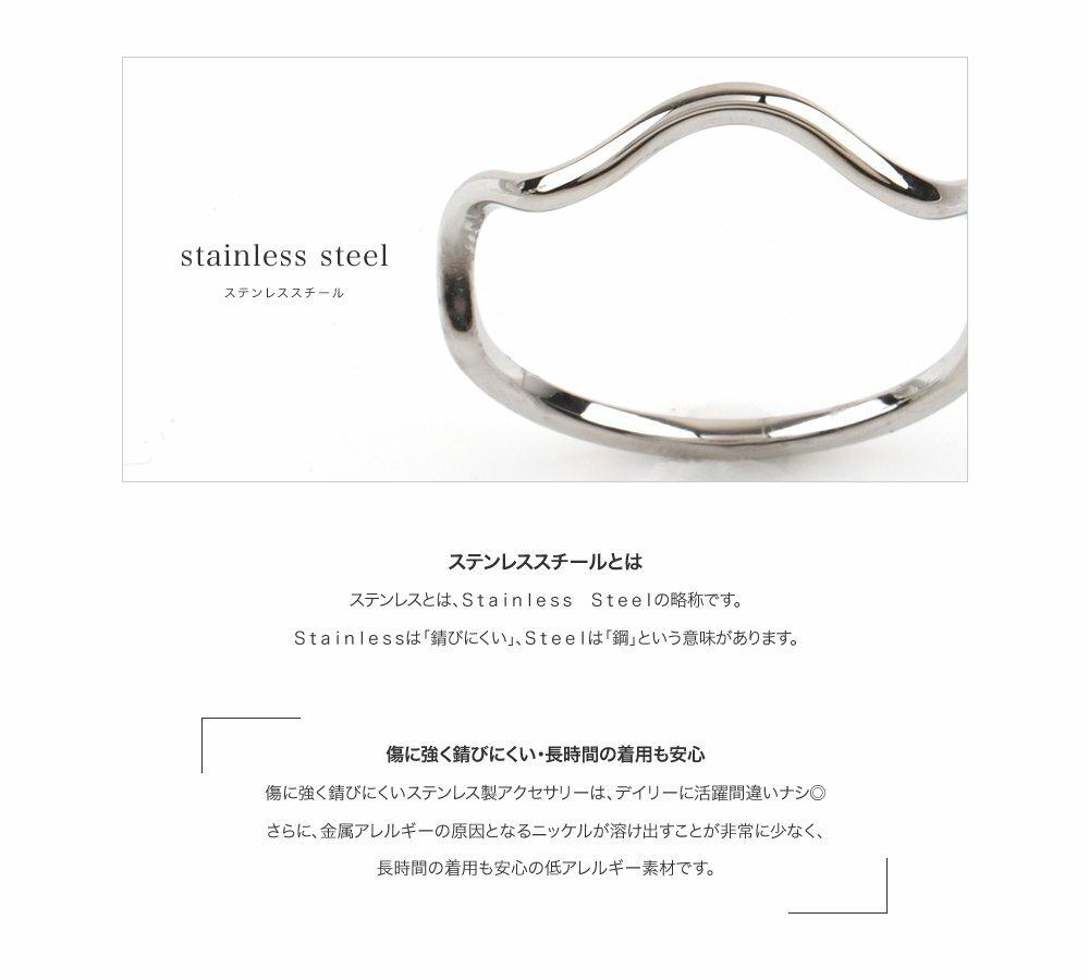日本CREAM DOT  /  優雅細環不規則戒指  /  a03646  /  日本必買 日本樂天直送(1190) 7