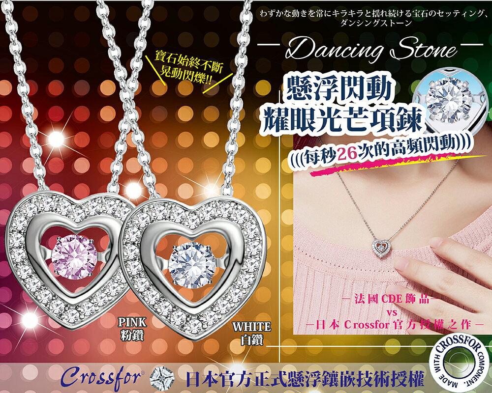 正版日本CROSSFOR授權跳舞項鍊(Dancing Stone) 0
