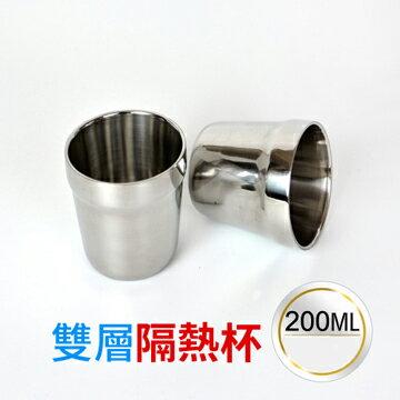 【晨光】優德 304雙層隔熱杯 200ml(639834)【現貨】