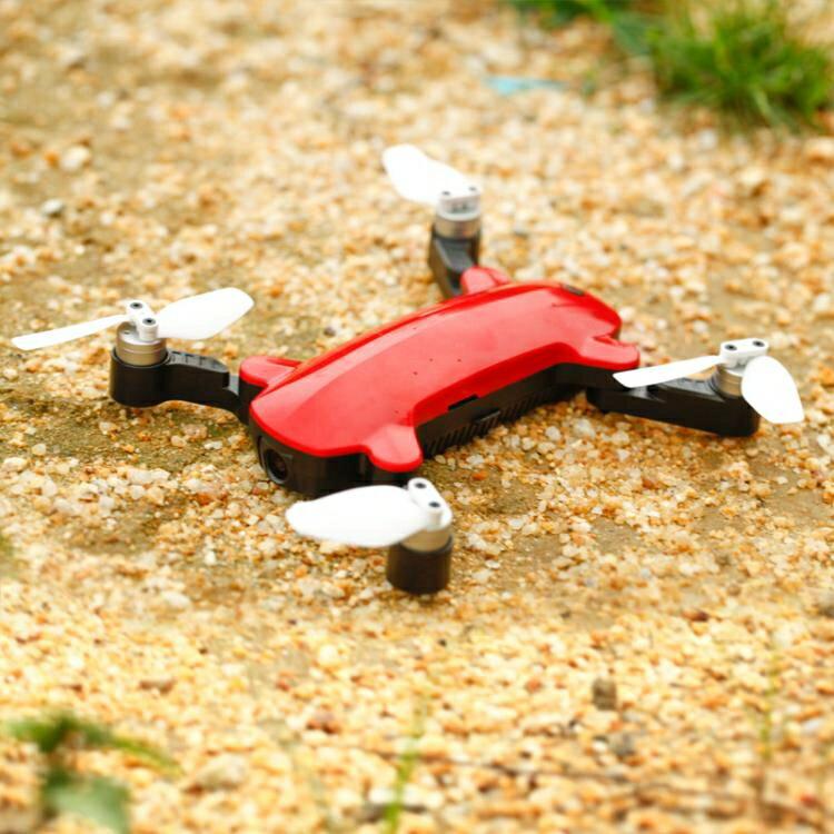 空拍機 Fairy便攜掌上折疊無人機 遙控飛機高清專業智慧四軸飛行器