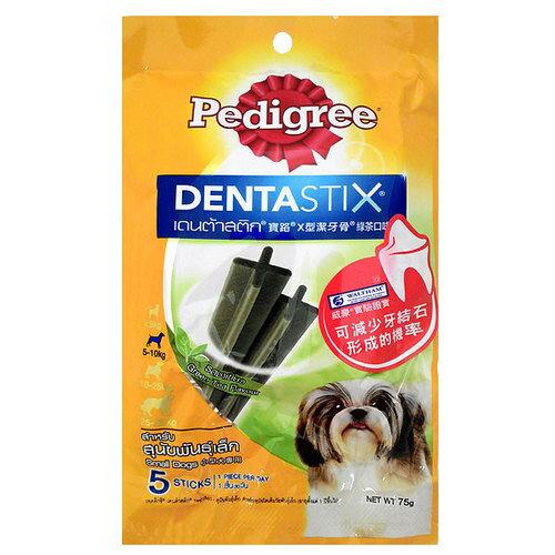 寶路 X型潔牙骨-綠茶口味(小型犬) 5支裝 75g