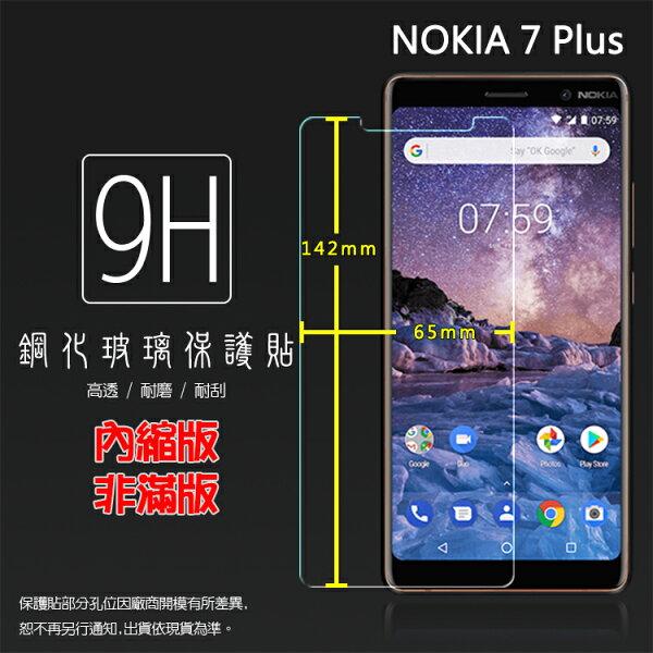 超高規格強化技術NOKIA7PlusTA-1062鋼化玻璃保護貼高透9H鋼貼鋼化貼玻璃膜保護膜耐刮