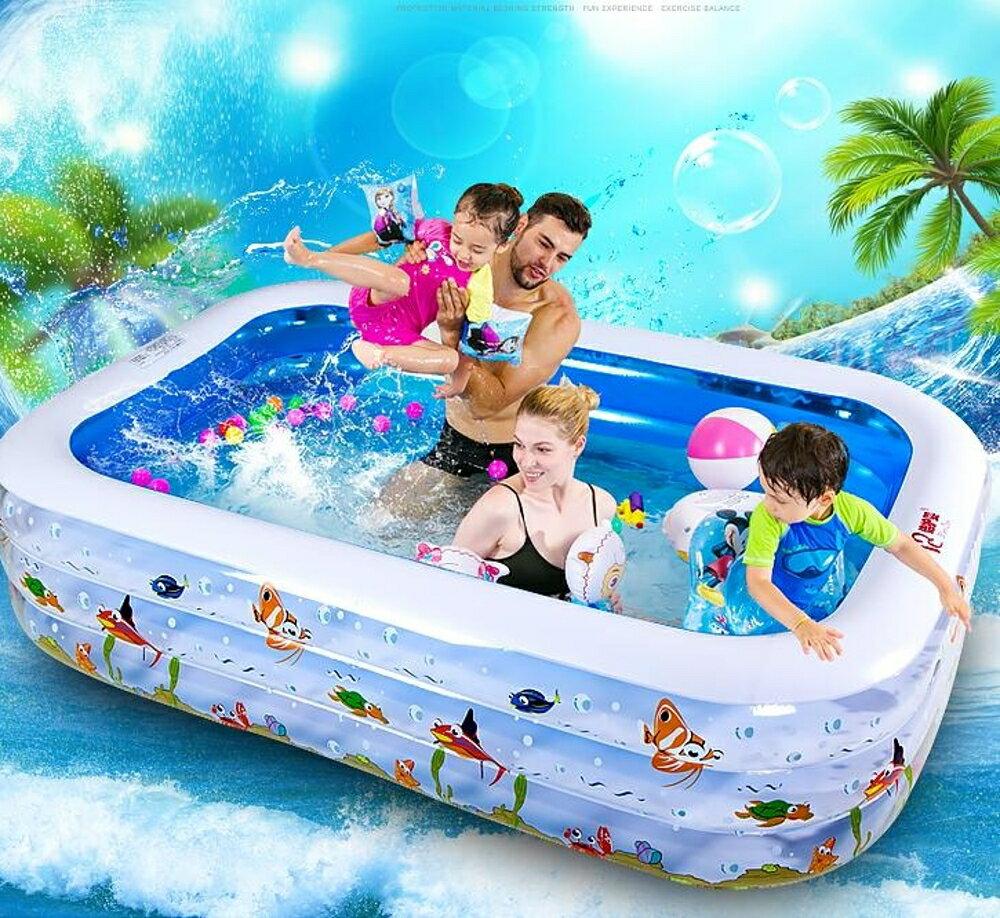 充氣泳池 加厚小孩家用充氣游泳池兒童童洗澡家庭寶寶成人方形水池-
