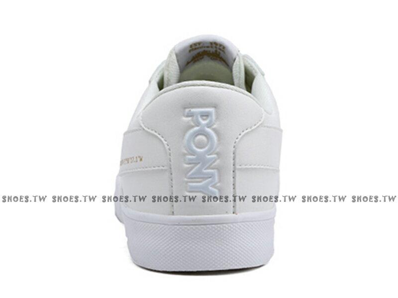 Shoestw【83M1MC01RW】PONY Macado 板鞋 休閒鞋 皮革 白金 男生 蔡依林 周筆暢 雙后代言 3