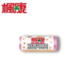 楓康環保垃圾袋(小)72張(43*50cm)